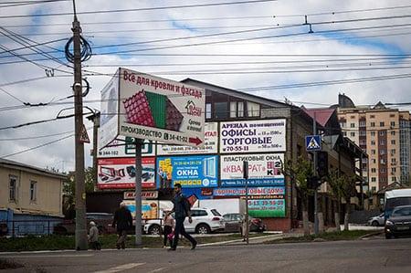 Лицо города: проблемы внешней рекламы